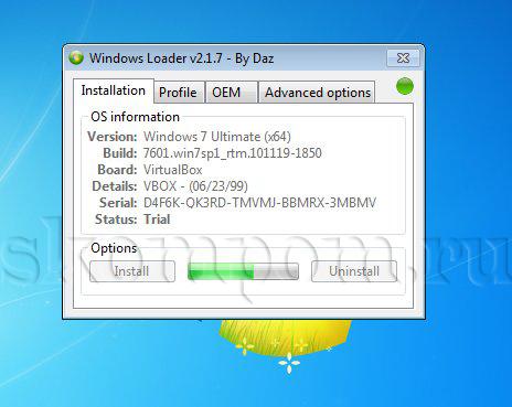 как активировать windows 7 сборка 7601 бесплатно