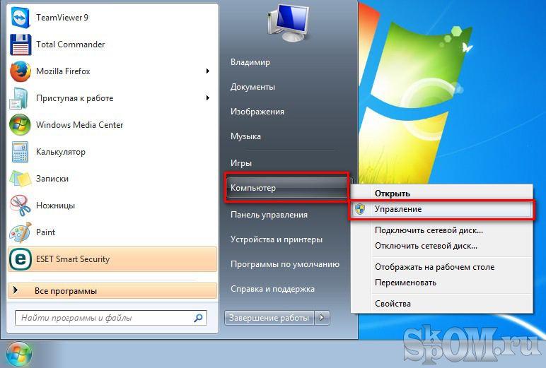 Как сделать локальный диск d на windows 8 - Ross-plast.ru