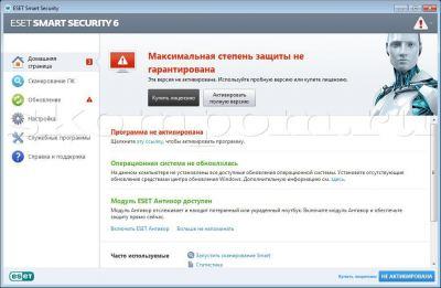 Главное окно ESET Smart Security 6