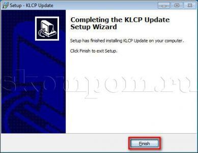 Завершение установки KLCP Update