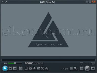Light Alloy 4.7