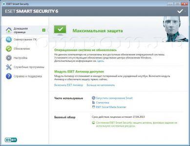 Главное окно ESET Smart Security