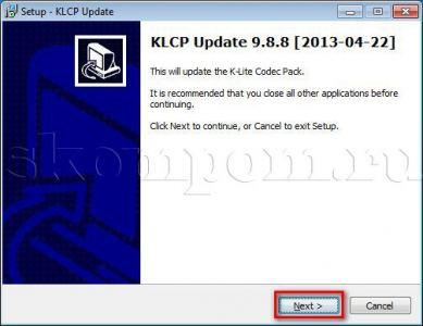 Мастер установки KLCP Update