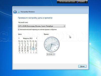 Установка даты, времени и часового пояса