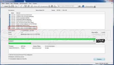 Ошибка при проверке диска в Nero Burning ROM