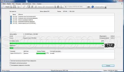 Процесс записи в Nero Burning ROM