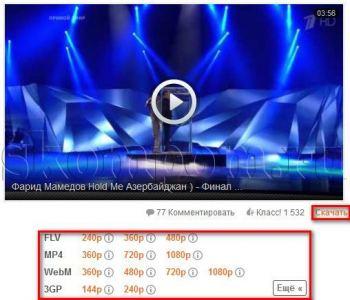 Как скачать видео с youtube и социальных