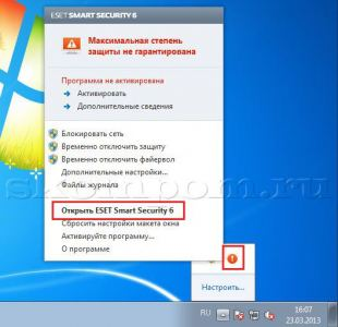 Открыть ESET Smart Security 6