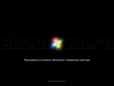 Программа установки обновляет параметры реестра