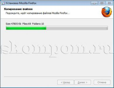Процесс установки браузера Mozilla Firefox