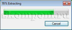 Распаковка файлов установки