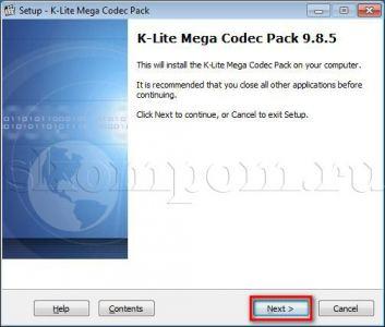 Мастер установки K-Lite Codec Pack Mega