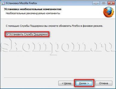 Служба поддержки браузера Mozilla Firefox