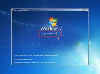 Установить операционную систему Windows 7