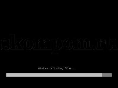 Загрузка файлов Windows