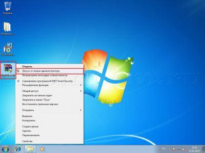 Запуск установки архиватора WinRAR