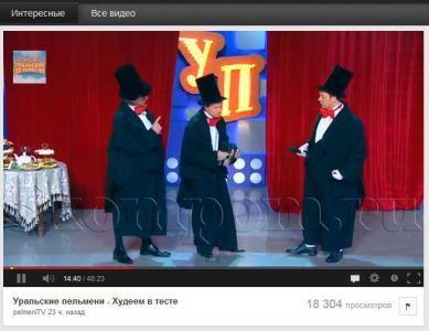 Просмотр видео в режиме онлайн