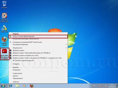 Запуск бесплатной установки Adobe Flash Player