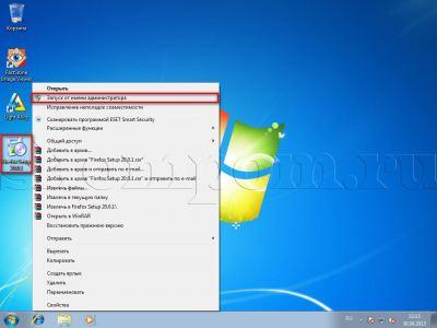 Запуск установки браузера Mozilla Firefox