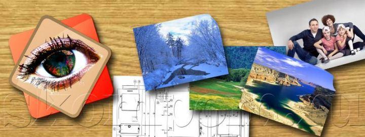 FastStone Image Viewer – программа для просмотра и редактирования изображений