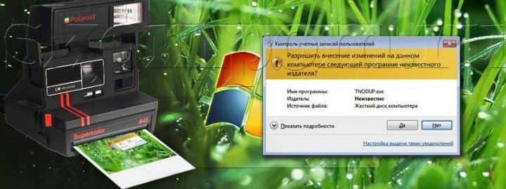 Как сделать скриншот экрана в Windows 7