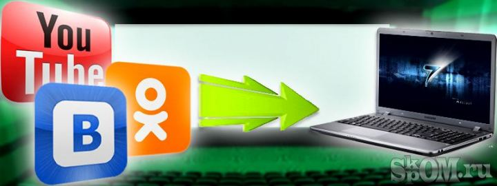 Приятное дополнение для Mozilla Firefox или как скачать видео с Youtube и социальных сетей