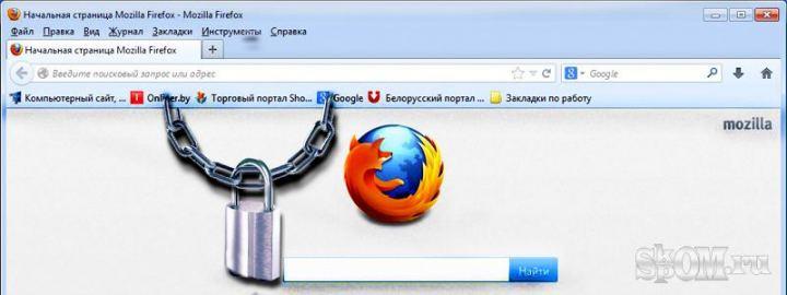 Как сохранить и восстановить закладки Mozilla Firefox