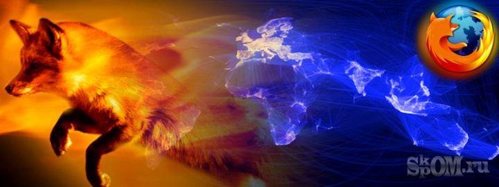 Как установить браузер Mozilla Firefox