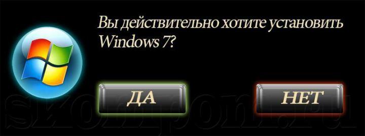 Как самостоятельно установить операционную систему Windows 7