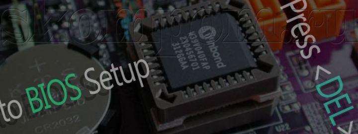 Как в BIOS настроить загрузку компьютера с диска