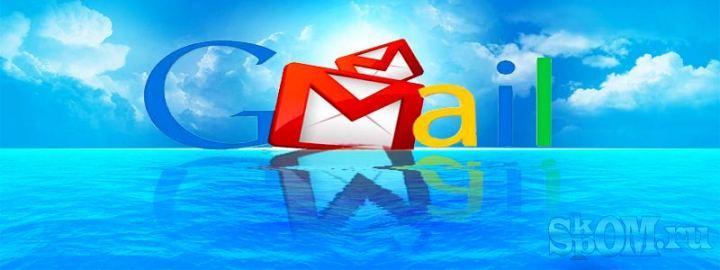 Как зарегистрировать почту на gmail.com в сервисе Google