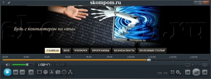Проигрыватель видеофайлов Light Alloy для Windows 7 и его установка