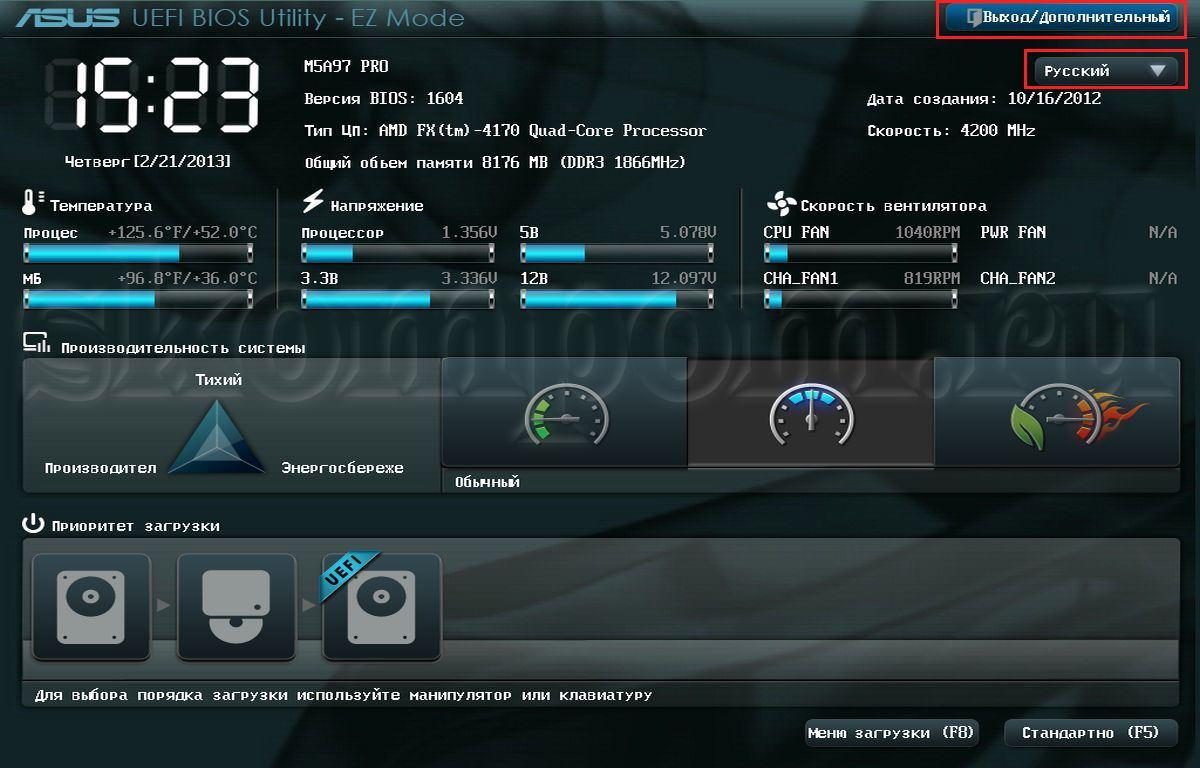 схема установки windows7 через bios